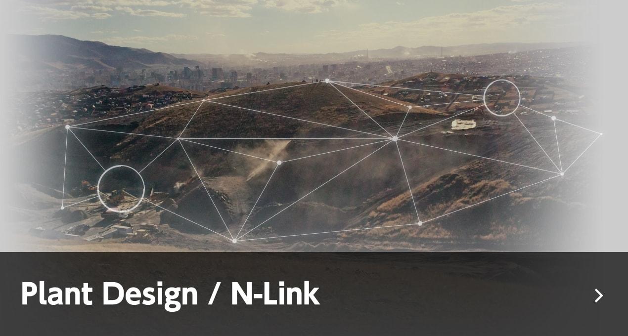 Plant Design / N-Link