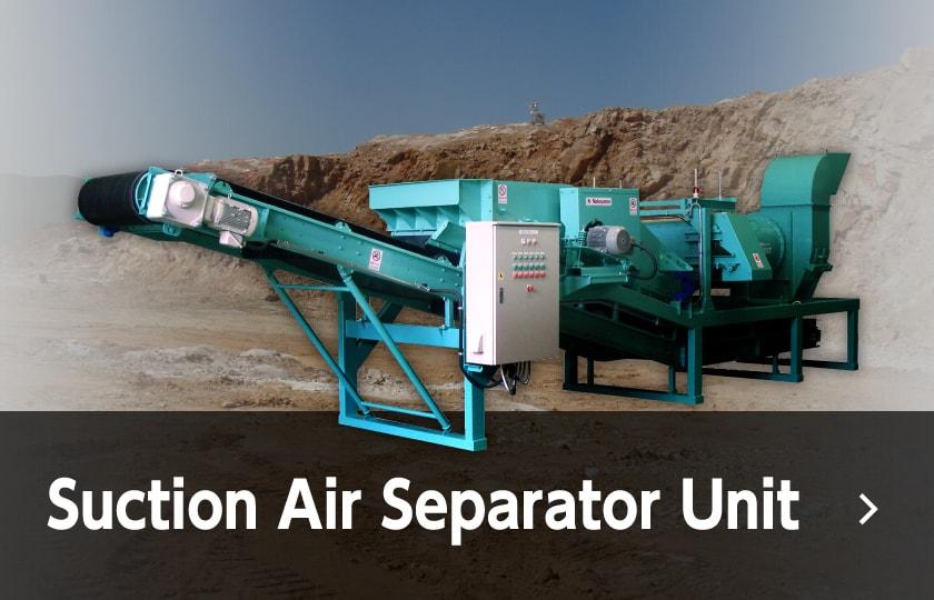 Suction Air Separator Unit
