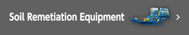 Soil Remediation Equipment